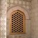 Small photo of Aisha Bibi detail