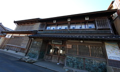 Japanese traditional style hotel / 和風建築(わふうけんちく)