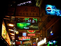 signage, neon, neon sign, night,