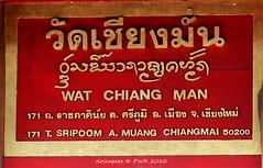 20101122_1956 Wat Chiang Man, วัดชียงมั่น
