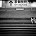 [160yen - A day on the Yamanote line] - Shinjuku Station - 00:54 - Charity Print