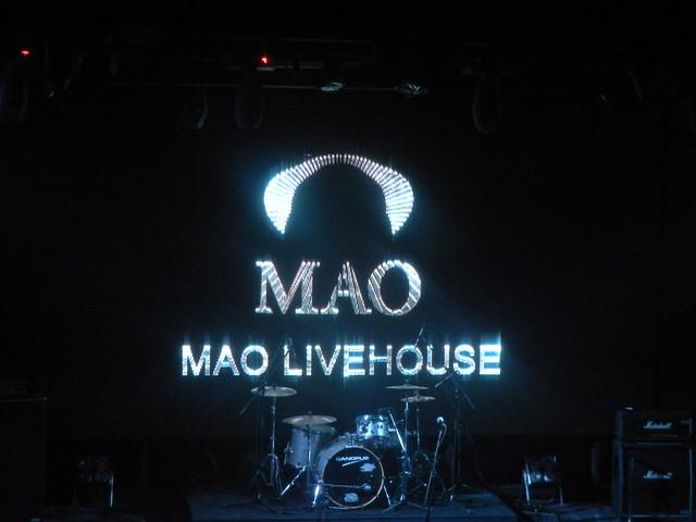 MAO Livehouse 上海新开