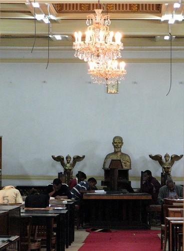 John F  Kennedy Library Addis Ababa University - Ethiopian Academic
