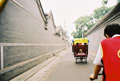 Mei Lanfang Former Residence