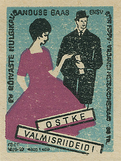 Estonian matchbox label