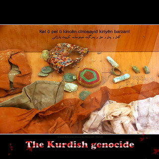 The Kurdish genocide.Anfal . الأنفال‎