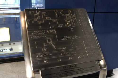 Tactile map at Tai Wai station