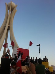 Journalists & Bloggers protest at Pearl Roundabout