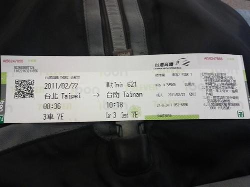 Taiwan high speed railway ticket
