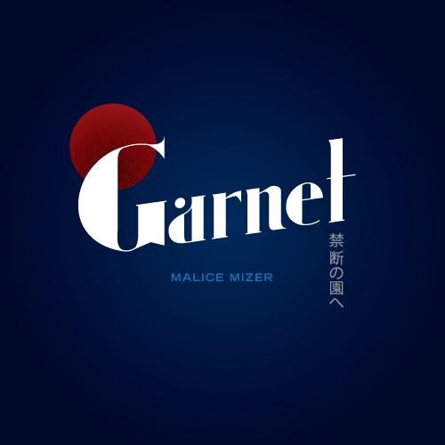 Garnet ~禁断の園へ~