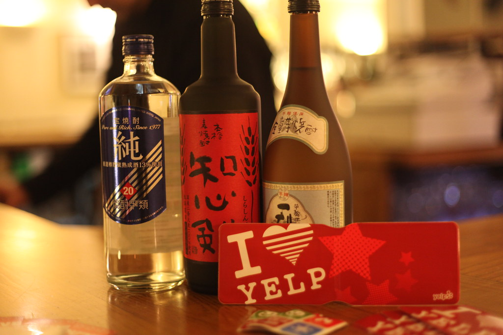 Shochu Your Own Adventure, London Elite Event