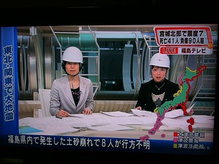Tsunami warning March 11 2011 #2 with very dedicated newscasters