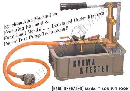 Thiết bị thử áp lực ống nước 14025070161_b0f4b252e8_o