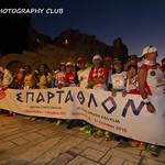 foto: Spartathlon