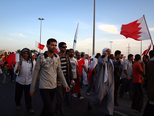 Protests in Bahrain in 2011