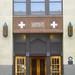 Small photo of Santa Fe Building, Amarillo