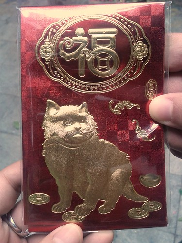 Fuwa red envelope for cat's year
