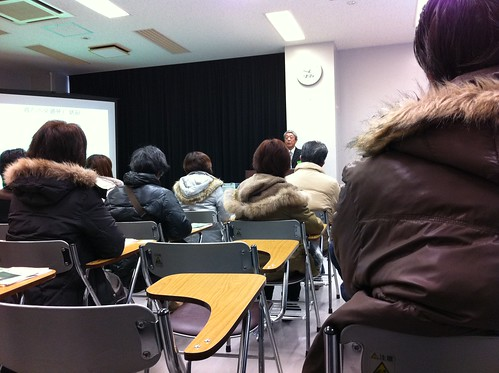 Lecture Class for Driving License Renewal