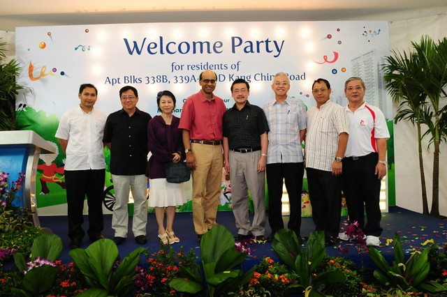 welcome to garden party world game