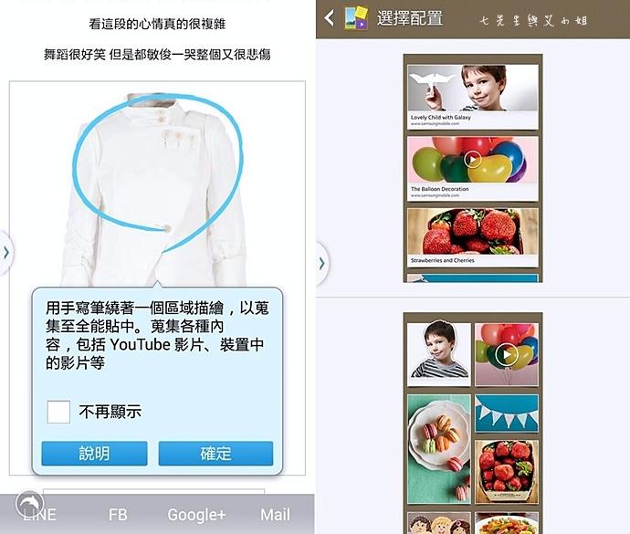 17 Samsung Note 3 Neo