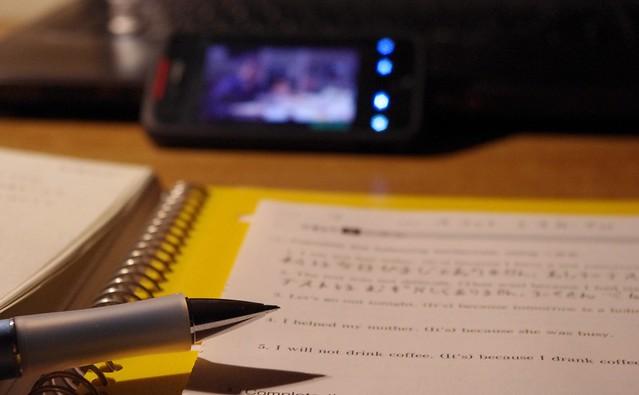 4/52-Homework