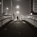 Tokyo 2047 by tokyoform