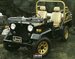 automobile, automotive exterior, vehicle, off-roading, jeep cj, jeep, off-road vehicle, jeep dj, land vehicle,
