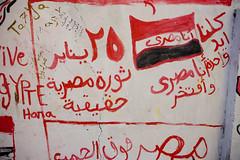Revolutionary Murals جداريات الثورة