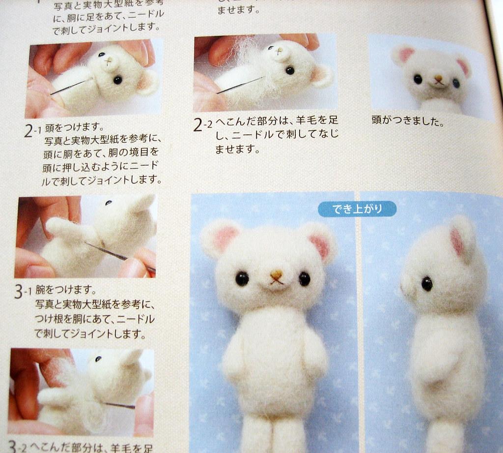 Japanese needle felting tutorial kokeshi doll youtube.
