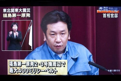 Fukushima crisis 06 by midorisyu