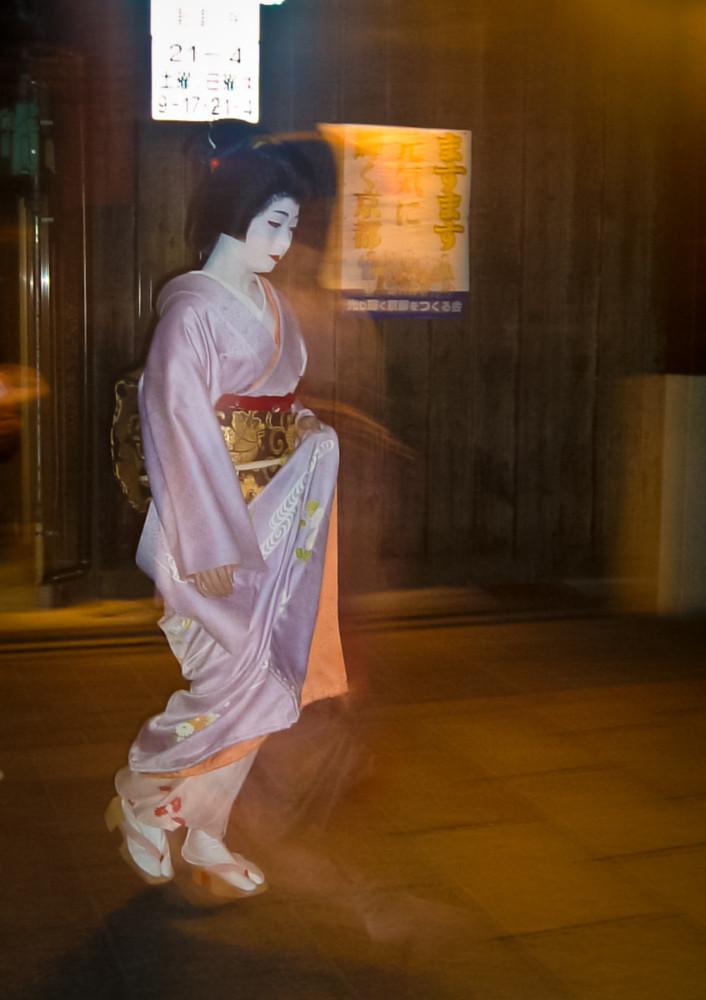 Geisha en Gion, Kioto