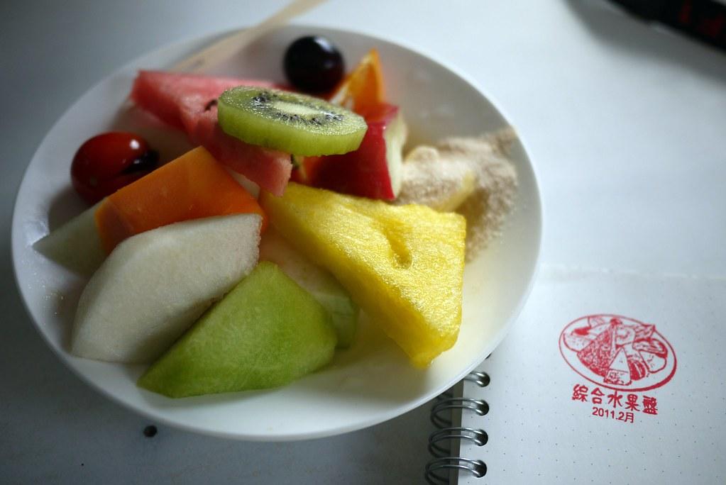莉莉冰果室 水果盤
