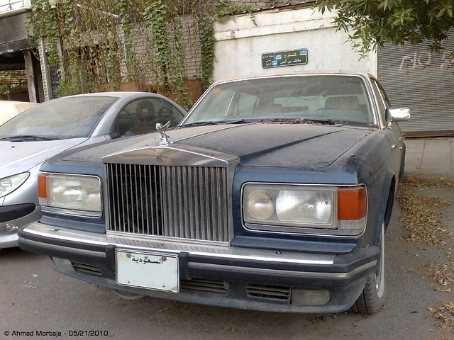 Abandoned Cars : Rolls-Royce Silver Spur