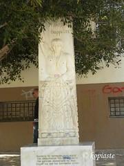 Statue Constitution Square