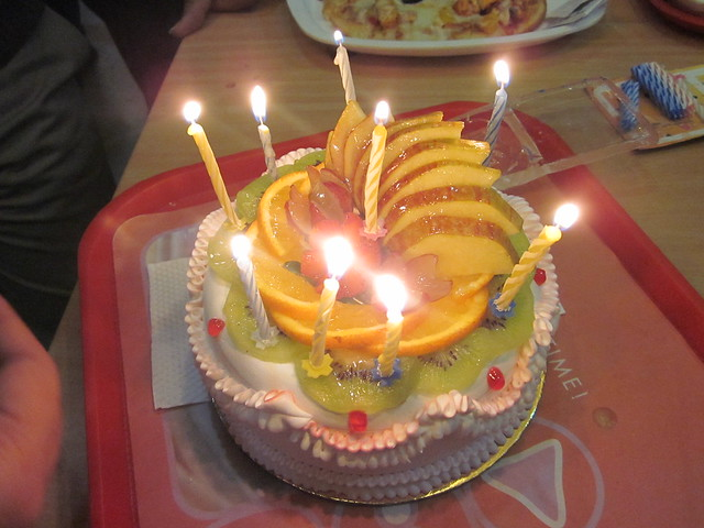 Birthday Cake Images With Name Ajay : Ajay Birthday Cake - Dhiraj kumar singh Flickr - Photo ...
