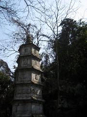 Pagoda with Huili's ashes