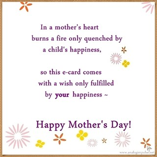 E-wishes for Mother's Day