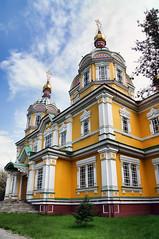 Cathédrale Zenkov