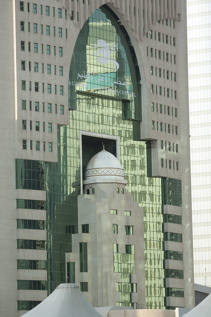 My favorite building in Doha