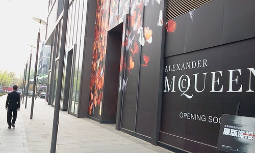 Hostile work environment claims made by Alexander McQueen security guard