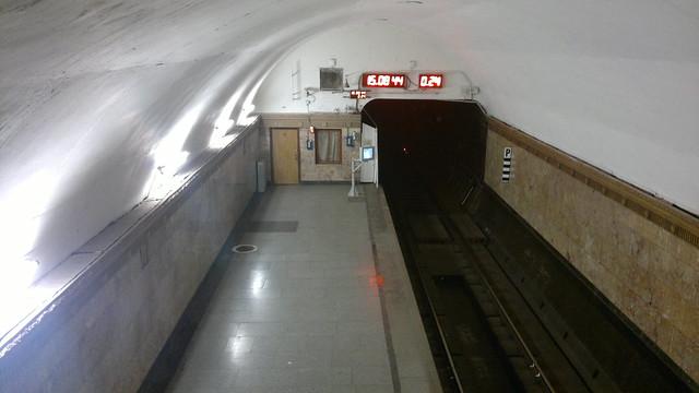 Empty Underground: Moscow Edition