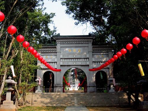 Gate, Chiayi Park