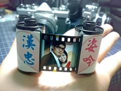 同學結婚的小禮物–夢幻正片製作
