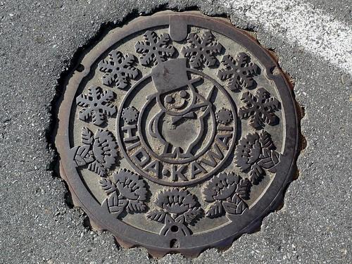 Kawai Gifu manhole cover(岐阜県河合村のマンホール)