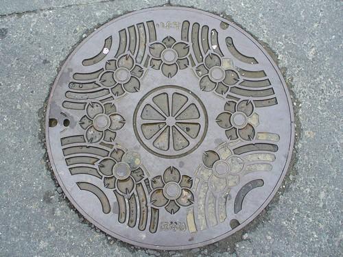 Honai Ehime, manhole cover (愛媛県保内町のマンホール)