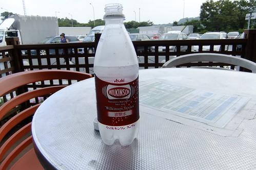 炭酸水 - 無料写真検索fotoq