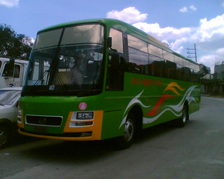Ralfh Benz Express