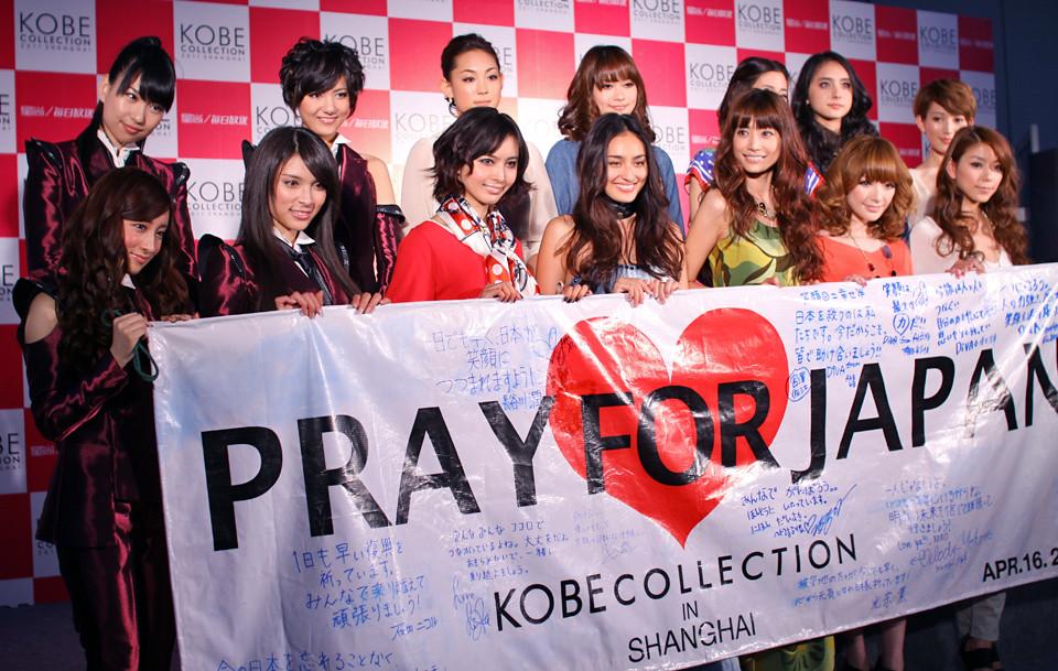 日风春潮-Kobe Collection 2011 Shanghai图文报道