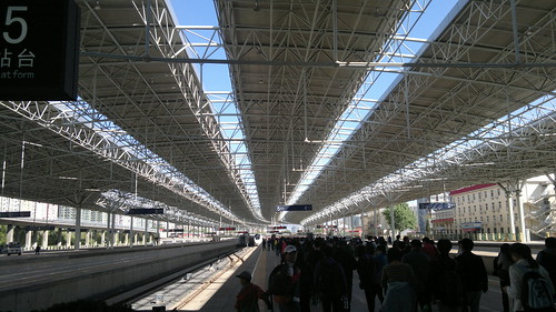 Beijing North Train Station