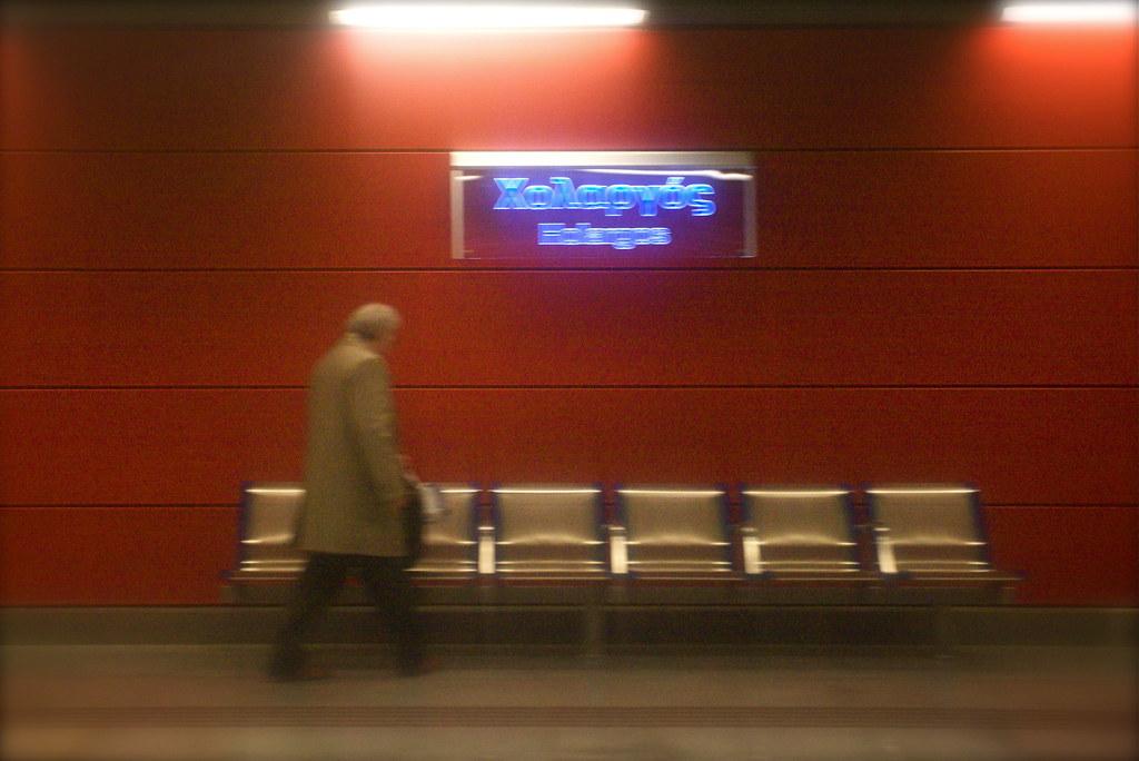 Old Man on Metro